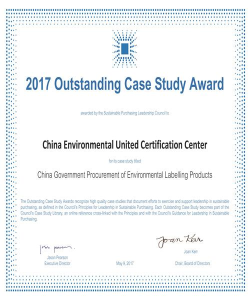 The Practice of China Environmental Labelling Wins International ...