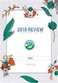 2018 Review of CEC